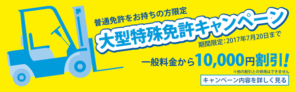 daitoku2017_bun_604_189_ol