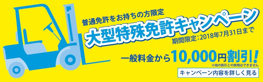 daitoku2018_bun_871_272