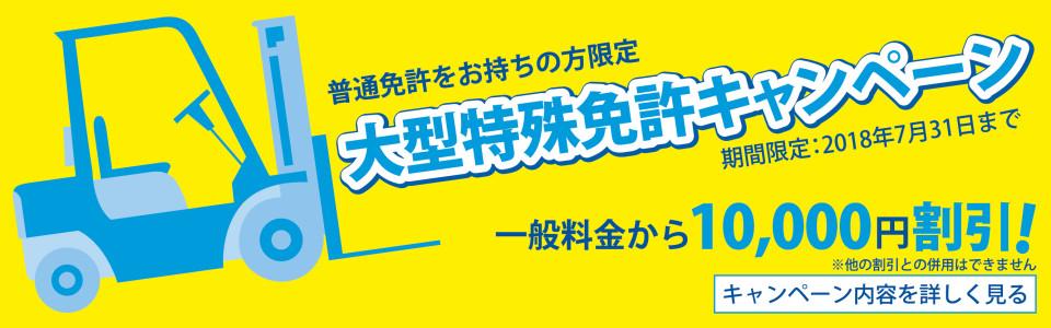 daitoku2018_bun_960_300
