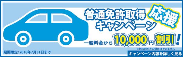 futsuu2018_bun_604_189